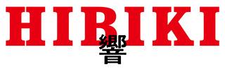 響_タイトルロゴ.jpg
