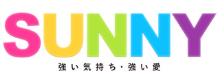 SUNNY_タイトルロゴ.jpg