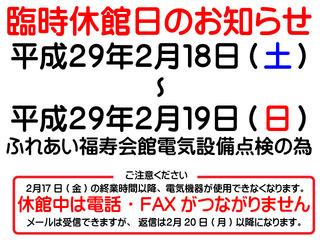 rinjiH29.jpg